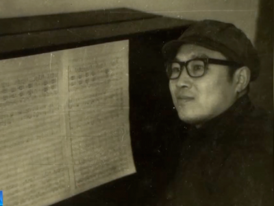 他用54年打磨这首曲子,旋律响起每个中国人都热血沸腾!