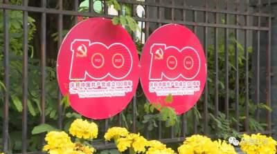 红河县:今年流行红色文化