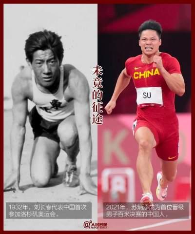 隔空致敬!这就是中国体育的传承!