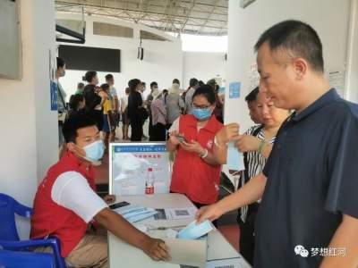 """红河县开展""""助力战疫,志愿有我""""志愿服务活动"""