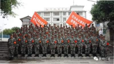 出征!红河县100名民兵对口支援金平县边境疫情防控