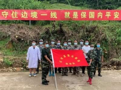 """红河县15名""""强边固防突击队员""""在绿春都干了什么"""
