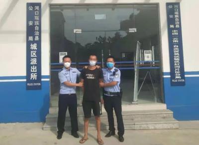河口县一男子拒不配合疫情防控工作,行政拘留!