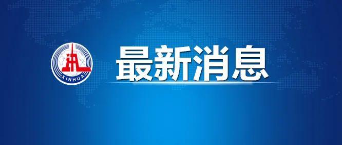 调研显示:中国学生长得更高了!