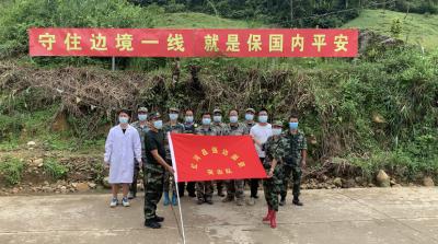 红河县强边固防突击队:飘扬在边防线上的两抹红