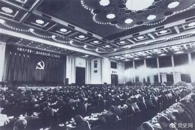 党史百年天天读|9月28日