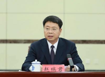 中共云南省委决定:赵瑞君同志任中共红河州委书记