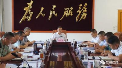 县委全面深化改革委员会第五次会议召开