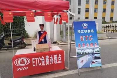 【便民】云南新增42个ETC客服网点,免费办理ETC更方便啦!