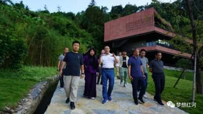 中国扶贫基金会到红河县调研定点帮扶工作