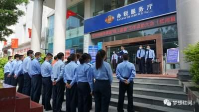 """红河县税务局开通""""码上监督""""快速举报通道"""
