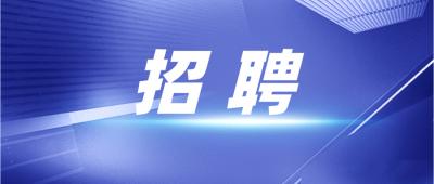 【招聘】10000个岗位!云南省退役军人网络专场招聘会来了,报名速戳→