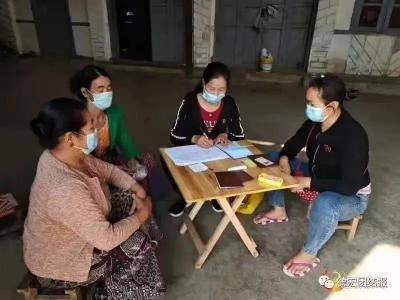 愿一路走好!云南瑞丽傣族女村支书倒在了疫情防控一线,年仅44岁