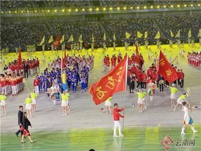 云南代表团亮相全运会,何玮担任旗手