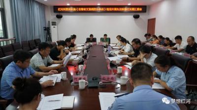 州人大常委会检查组到红河县开展贯彻实施《云南省艾滋病防治条例》情况执法检查