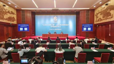 "【COP15倒计时30天】""COP15 春城之邀""首场新闻发布会召开,这些亮点不容错过"