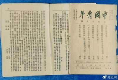 党史百年天天读·10月17日 | 1981年的今天,中共中央、国务院作出《关于广开门路、搞活经济,解决城镇就业问题的若干决定》