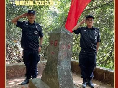 我在岗位上|红河县公安守护平安 祝福祖国