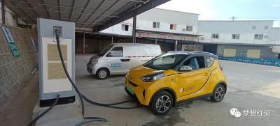 便民!红河县首家新能源汽车充电站投入使用