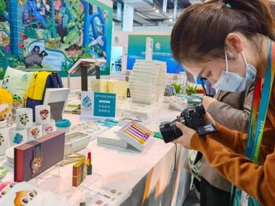 "COP15丨红河元素频频亮相,为大美红河实力""圈粉""!"