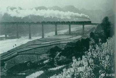 党史百年天天读·10月13日 | 1972年的今天,湘黔铁路全线通车