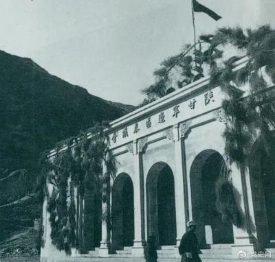 党史百年天天读·10月20日 | 1923年的今天,《中国青年》在上海创刊