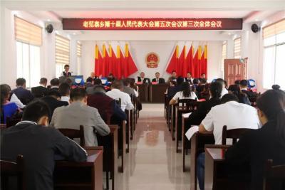 河口县各乡镇召开人代会,定目标、谋发展、再出发