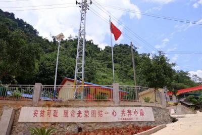 五星红旗迎风飘扬,生活在这样的村寨,幸福满满~~~
