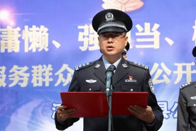 河口县公安机关开展服务群众承诺大公开主题活动