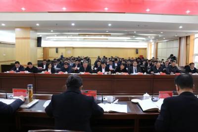 河口县召开第十四届人民政府第四次全体(扩大)会议