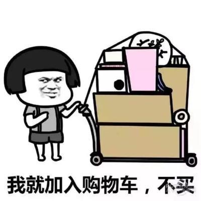 """【扫黑除恶】漫画+防骗指南,教你认清""""套路贷""""的套路"""