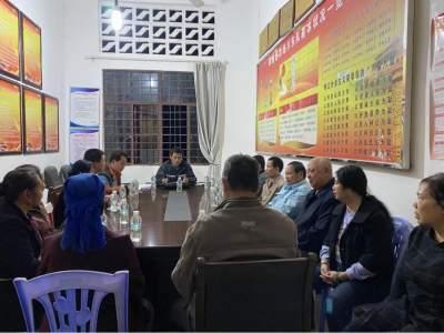 """蚂蝗堡农场党工委完成社区党组织换届""""两推""""工作"""