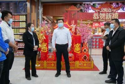 县委书记杜应昆调研指导春节前保供应和安全生产等工作