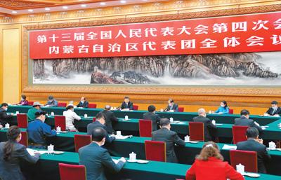 习近平在参加内蒙古代表团审议时强调完整准确全面贯彻新发展理念  铸牢中华民族共同体意