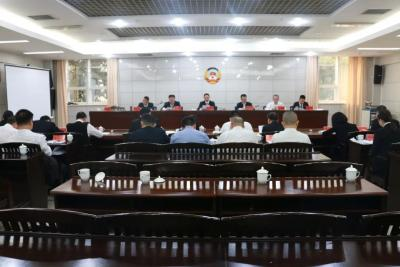 河口县召开政协第十二届委员会常务委员会第二十二次会议