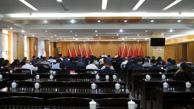 疫情防控 | 河口县召开新冠病毒疫苗接种工作会议