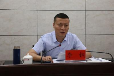 平安河口 | 河口县召开平安建设领导小组工作会议