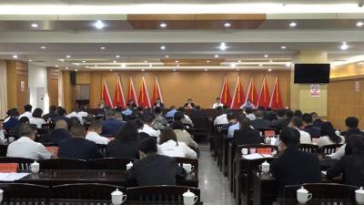 开放发展 | 河口县召开2021年组织工作会议