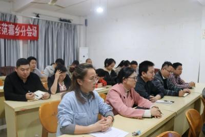 老范寨乡组织党员干部观看《榜样5》