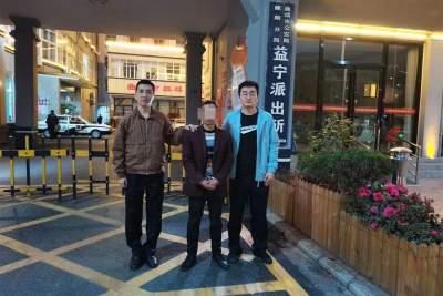 平安河口 | 河口警方抓获一名涉嫌电信网络诈骗犯罪嫌疑人