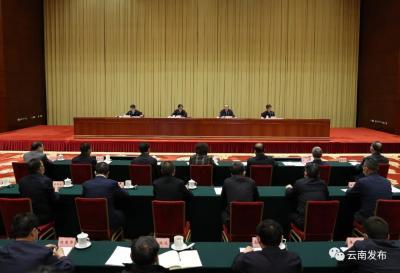 中央第八生态环境保护督察组督察云南省动员会在昆明召开
