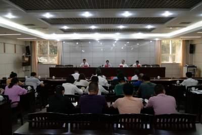 党史学习教育 | 河口县政府党组召开党史学习教育动员会议
