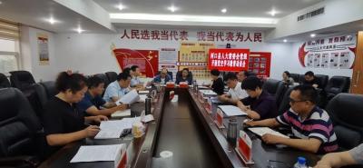党史学习教育 | 河口县党史学习教育热潮不减