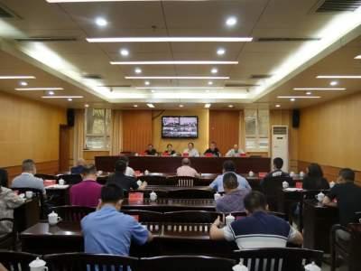 疫情防控 | 河口县召开边境疫情防控工作视频调度会