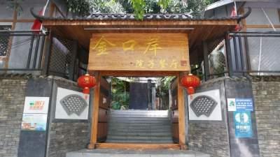 爱卫专项行动|河口县餐饮业红黑榜第一期 它来了!