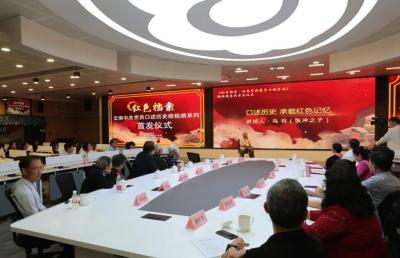 红色档案·述说云南 | 我的叔父王德三:播下革命之火,初心不渝写忠诚