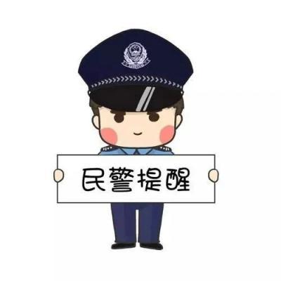 我为群众办实事|河口县公安局查处一起不按规定登记越南籍承租人信息的行政案件