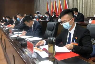 聚焦党代会| 中国共产党河口瑶族自治县第十三次代表大会第三次全体会议召开