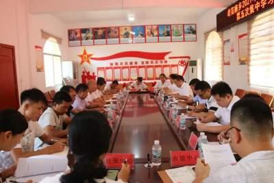 老范寨乡深入学习贯彻习近平总书记在庆祝中国共产党成立100周年大会上的重要讲话精神