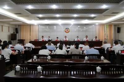政协河口县第十二届委员会常务委员会第二十三次会议召开